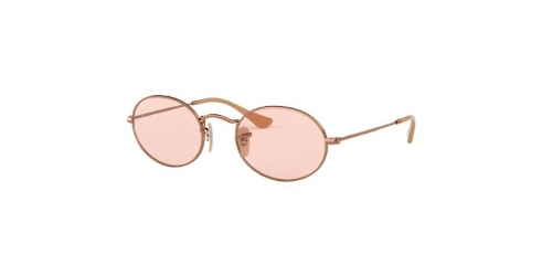 Ray-Ban OVAL RB3547N RB 3547N 91310X Copper